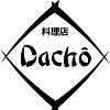 dacho